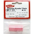 KYOSHO - FMW12-420 MOLLE ANT. 4X2.0