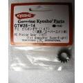 KYOSHO - GTW26-14 PIGNONE 14T