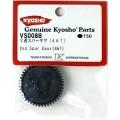 KYOSHO - VS008B CORONA PRINCIPALE 46Z - FW-05R